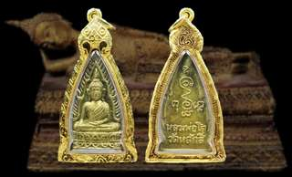 Rian Phra Phutta LP Toh