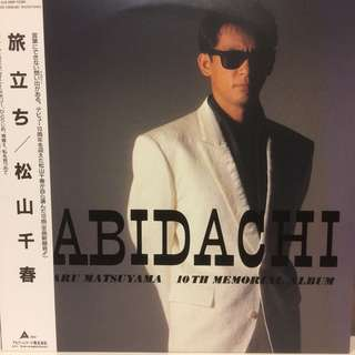 Chiharu Matsuyama 松山千春 10th Memorial Album - Tabidachi