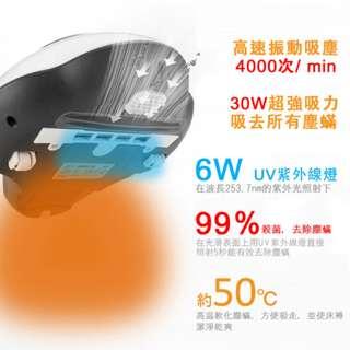 包順豐站,日本,SOUYI,SY062,UV紫外線+熱風+拍打,殺菌除塵蟎機