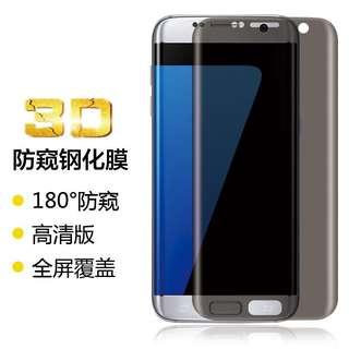 S8/S8+/S9/S9+ 防偷窺保護貼 (1片)