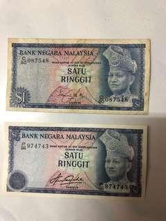 Duit Lama Malaysia #listforikea #nogstday