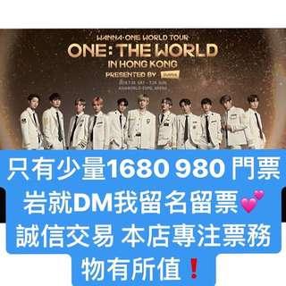 Wanna one HK tour 1680/980