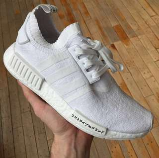 Adidas NMD R1 Triple White Japan Pack (2017)