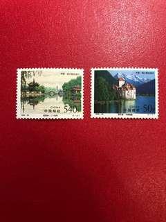 中國郵票1998 - 26 -中瑞聯合發行瘦西湖和萊芒湖郵票一套