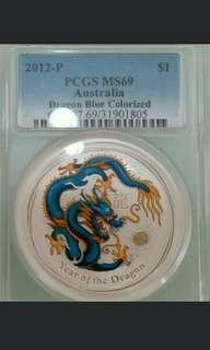 2012 New dragon PCGS MS69