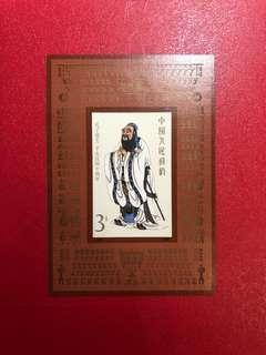 中國郵票J162 M -孔子誕生二千五百四十周年小全張