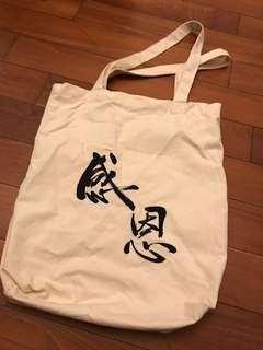 繡花環保袋