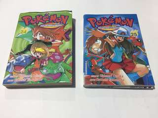 Pokemon Adventures Comics Vol. 24 & 25