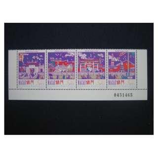 澳門1997-媽閣廟-郵票 ($20 包平郵)