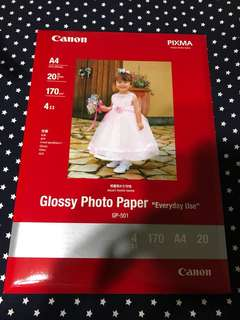 bn canon pixma a4 glossy photo paper