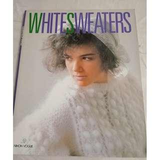 Knitting - White sweater