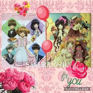 Animate Cafe 限定 文件夾 file 2個 百變小櫻 20周年 魔卡少女櫻 Cardcaptor Sakura Clamp