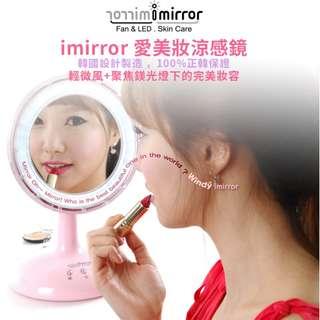 🚚 「全新夯品」韓國原裝進口imirror美妝涼感鏡
