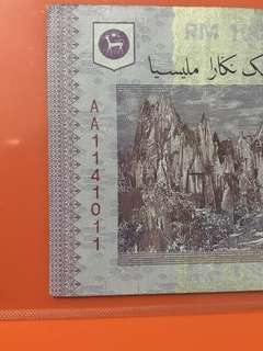 AA prefix with nice no 1141011  Malaysiya 100 Ringgit note
