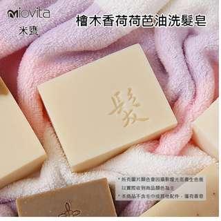 Miovita米甕-檜木香荷荷芭油洗髮皂