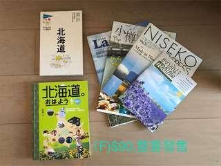 (99%新) 二手旅遊書