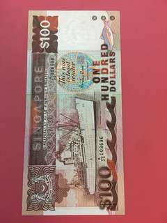 Singapore Ship series $100 note (EF)