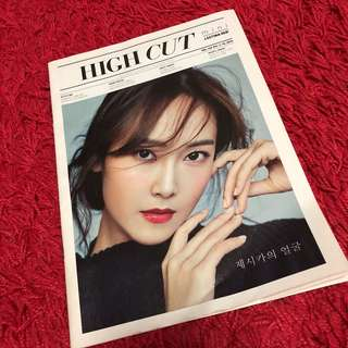 High Cut Mini Magazine Jessica