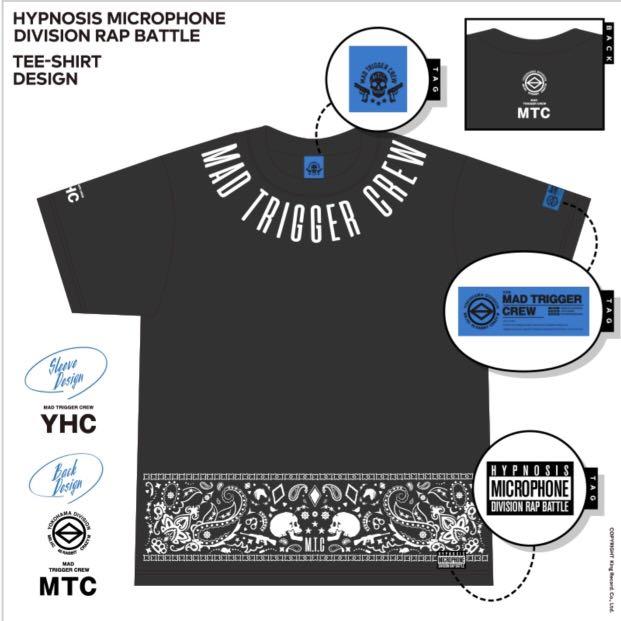 PO) Hypnosismic Division Rap Battle Mad Trigger Crew Tee