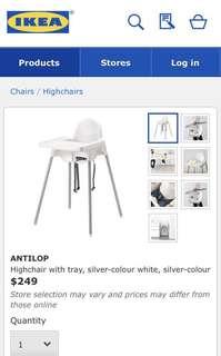 IKEA high chair 嬰兒高凳