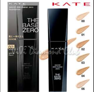 Kate Secret Skin Maker Zero Liquid Foundation 02