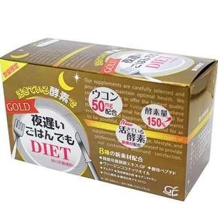 日本新谷夜遲酵素 金裝加強版 排毒美顏 健康之選