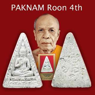 SOMDEJ WAT PAKNAM ROON 4th TRIANGLE BATCH LP SOD BE.2514 + CERT  GOOD LUCKY SUCCESSFUL AMULET