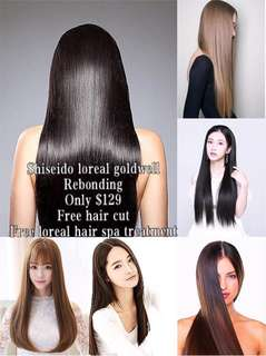 Rebonding keratin promotion (June)