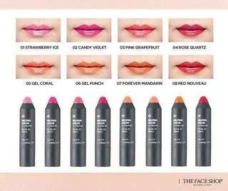 Face shop lip creamer