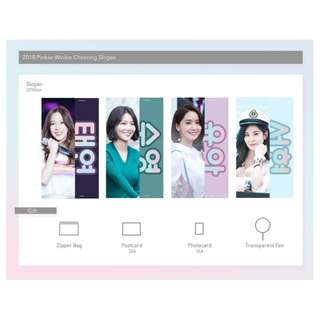 GIRLS' GENERATION - 2018 Pinkie Winkie Cheering Slogan