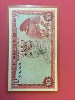 Brunei 1967 $10 note (GEF)