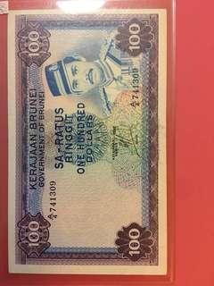 Brunei $100 1982 (AU)