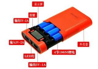 4粒18650鋰電池充電盒