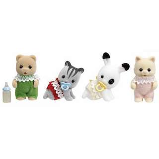 Sylvanian families rainbow Nursery figure set
