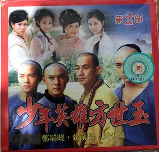 Classic Chinese TV Series Part 2