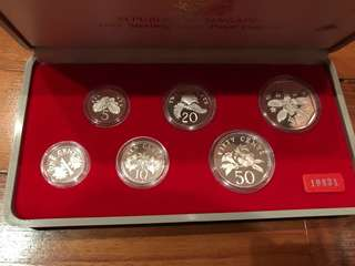 The Singapore 1985 Sterling Silver Proof Coin Set