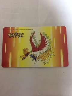 Pokemon ezlink card ho ho