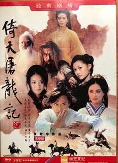 Classic Chinese Movie Drama