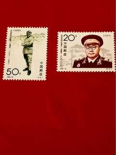 中國郵票1992-18