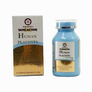 Placenta Softgels (Tatio Active Dx Human Placenta Softgels)