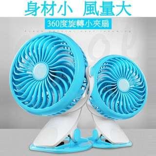 🚚 【天馬行銷】720度旋轉 充電式超靜音無刷軸馬達USB風扇