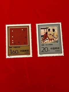 中國郵票1993-5