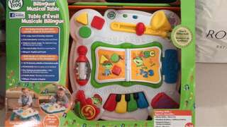 Leapfrog musical table