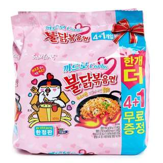 CHEAPEST ON CAROUSELL Samyang Spicy Carbonara Instant Noodles