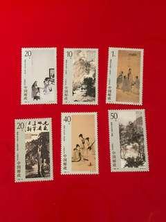中國郵票1994-14