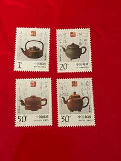 中國郵票1994-5
