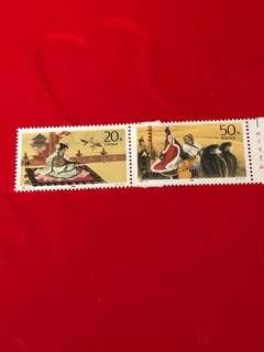 中國郵票1994-10