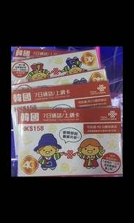 韓國7日無限上網卡