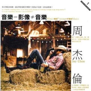 周杰伦 音乐=影像≠音乐 写真集 (含邮费)Jay Chou Music=Footage≠Music Photobook (Postage Included)