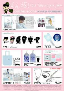 [WTB] VIXX N (TAKE A TRIP TO JAPAN) GOODS